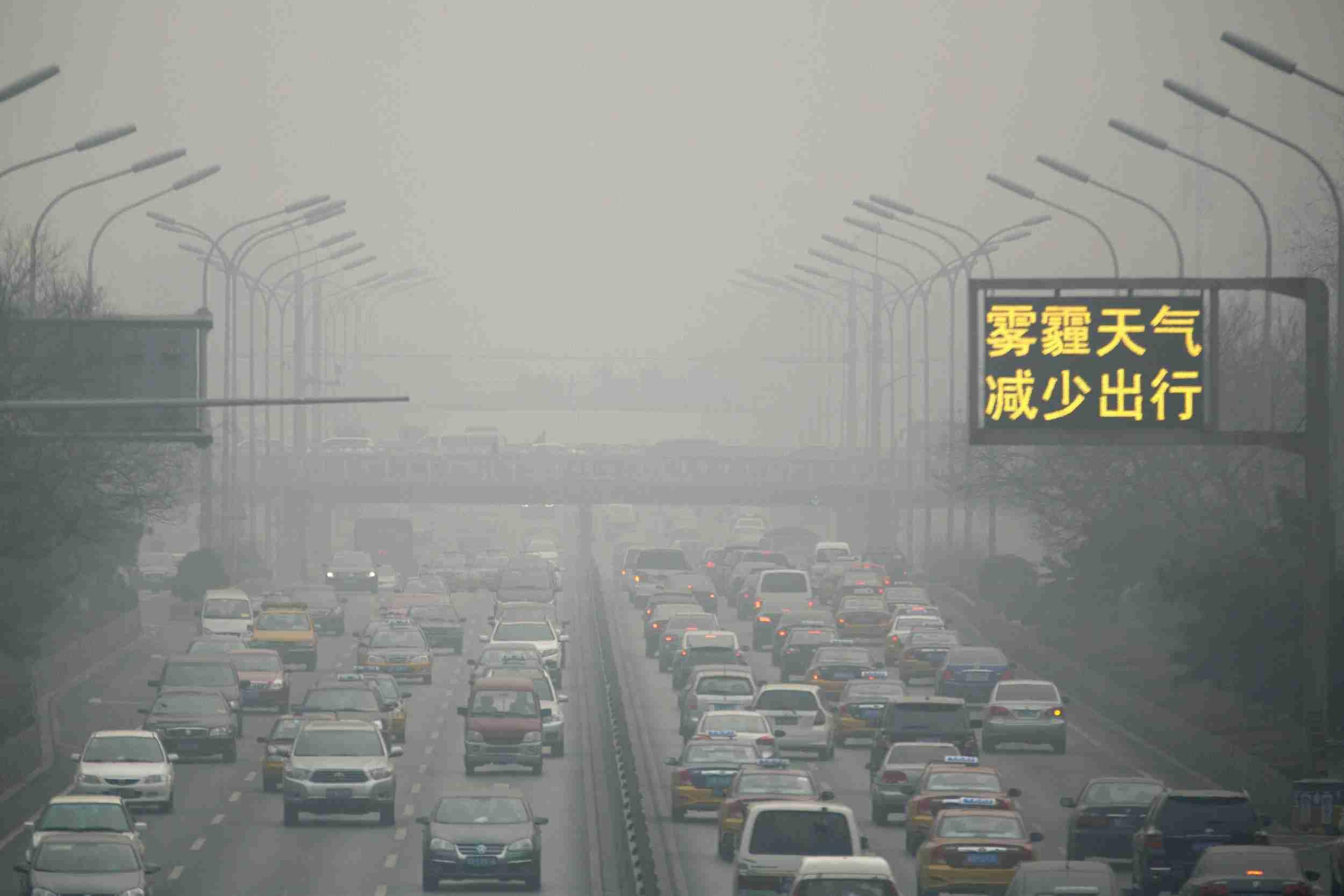 poluare smog