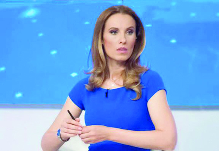 Ionela Nastase